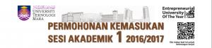 Permohonan kemasukan UiTM Online 2017-2018 Sesi 1