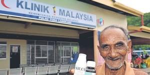 Perkhidmatan Kesihatan Malaysia Ketiga Terbaik di Dunia
