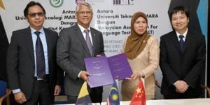 UiTM dan UM menandatangani Memorandum Perjanjian (MoA) perkukuh Bahasa Mandarin pelajar
