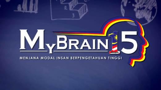 biasiswa my brain