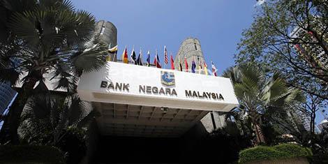 Anugerah Biasiswa Bank Negara Malaysia 2017/2018 (Ijazah Pertama & Ijazah)