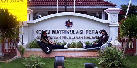 Tarikh Keputusan Permohonan ke Matrikulasi 2017