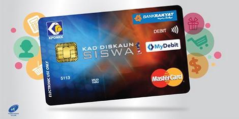 Semak Kad Diskaun Siswa 1Malaysia (KADS1M) Secara Online!