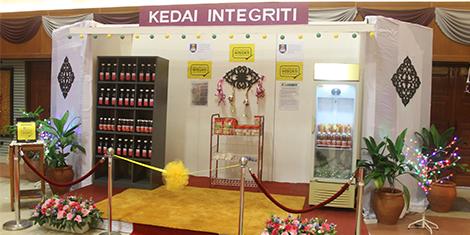 Kedai Integriti: kedai tanpa penjaga pertama dilancar di UiTM