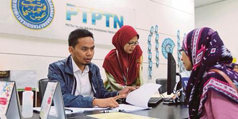 Ketahui Cara Bayar Hutang PTPTN yang Betul