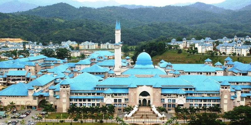 Permohonan Masuk Ke Universiti Islam Antarabangsa Malaysia Uiam Dibuka Sekarang
