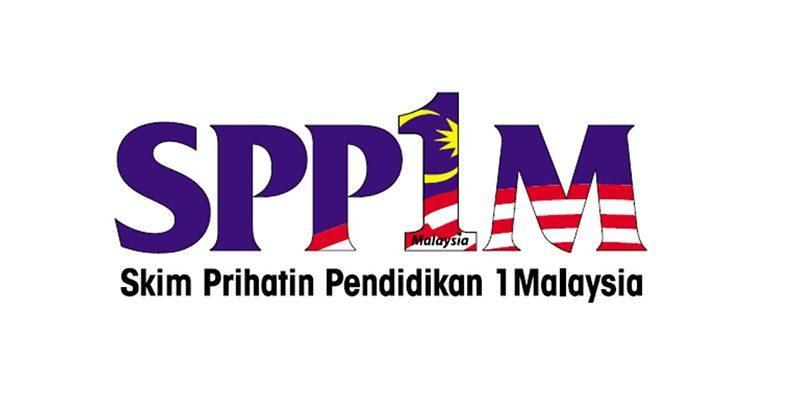 Skim Prihatin Pendidikan 1Malaysia (SPP1M) Maybank 2017