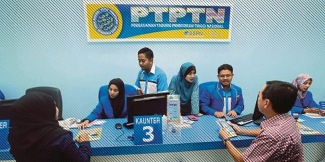 Permohonan Pertukaran Pinjaman PTPTN Kepada Biasiswa