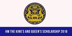 HM The King's And Queen's Scholarship 2018